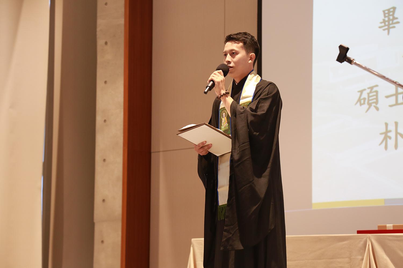 畢業生代表致詞
